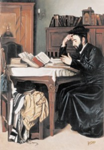 Toil In Torah- by Isidor Kaufman