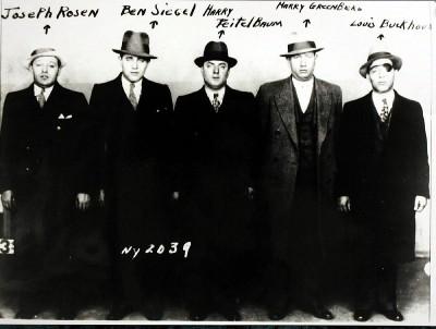 Quelques membres de Murder Inc.
