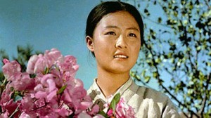 the-flower-girl.480.270.s